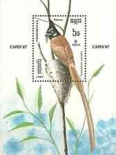 Timbre Oiseaux Kampuchéa BF60 ** lot 20099
