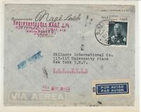 portugal 1940s air mail stamps cover ref 19390