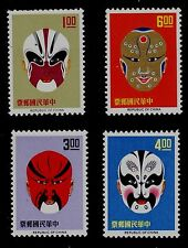 CHINA, REPUBLIC OF   SCOTT# 1471-1474  MNH  FACIAL PAINTING FOR CHINESE OPERAS