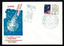 Space Exploration SPUTNIK 3 SATELLITE 1958 Vilnius Club Russia Space Cover A5670