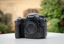 Nikon D500 20.9 MP DSLR Camera - Black