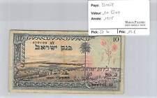BILLET ISRAEL - 10 LIROT 1955