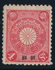 Japan. Post offices in Korea. 1900. 4 s. rose - Unused