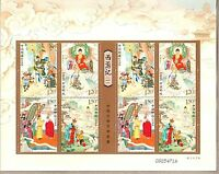 CHINA 2015-8  Mini S/S Journey to West Masterpiece in Chinese Literature Stamps