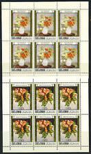 OMAN 1967 FLOWERS SET IN 4 FULL SHEETLETS OF 6
