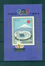 JEUX OLYMPIQUES - OLYMPIC GAMES TOKYO HUNGARY 1964 block A