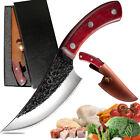 Gift Box Chef Knife 5 inch Professional Kitchen Boning Knife Sharp Blade Cutting