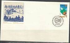 Canada Scott 1221 FDC - Baseball in Canada, 150th Anniv.