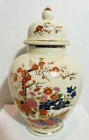 Vintage Enesco Japanese Ginger/Temple Jar Roosters Crackle Glaze Hand Painted