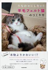 Needle Felt - How to Make Handmade Cats Wool Craft Book - Japanese