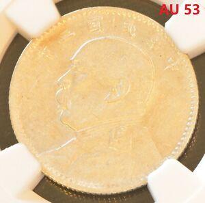 1914 China Silver 20 Cent Coin Yuan Shih Kai NGC L&M-65 Y-327 AU 53