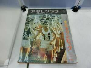 Asahi graph special edition Tokyo Olympics 11.1 1964 used old books out of print