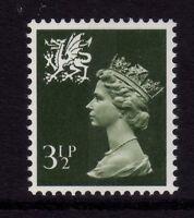 GB Wales 1974 Regional Machin 3 1/2p SG W16 MNH