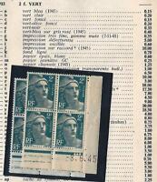 VARIÉTÉ- Marianne N°:713 ( Papier Chamois ) bloc de 4 coin daté Neuf**- Luxe !