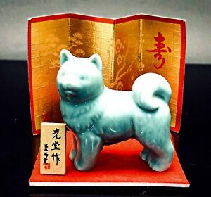 Japanese HACHIKO Shiba Inu Dog Zodiac Year Pottery Ceramic Lucky Charm Souvenir
