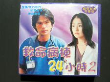 Japanese Drama  24 Hour Emergency Room II VCD