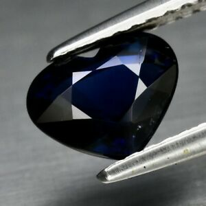 CERTIFICATE Incl.*1.36ct Heart Natural Unheated Blue Sapphire, Africa