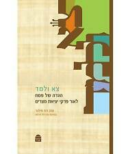 Go Forth and Learn: A Passover Haggada by