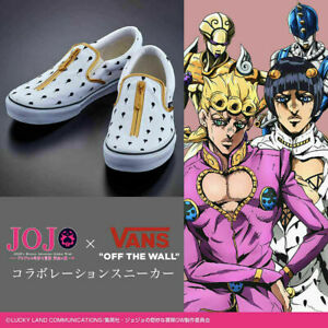 JoJo × VANS Limited Bruno Bucciarati Shoes US 5 to 12 Gonden Wind