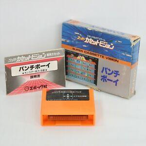 PUNCH BOY Monster Castle Super Cassette Vision 2128 Japan Game cv