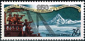 Russia Famous Alaska Explorer Bering stamp 1991 MLH