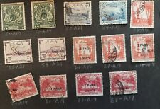 Pakistan Postage Stamps 1948 - 1961 Lot of 50 Stamps