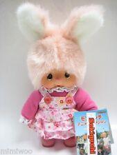 Japan Sekiguchi MCC Anime Monchhichi Friend 20cm S Size Plush Chim Tan Bunny