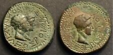 Kings of Thrace, Rhoemetalces I, with Augustus AE24