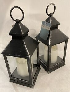 LED Lantern 11 Inches
