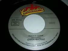 GWEN McCRAE - ROCKIN' CHAIR / LOVE INSURANCE