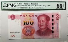 "PMG66/67 x 7, China ""S/N:84 Lucky Number Series"", Banknotes Full Set (¥1- ¥100 )"