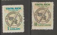 Costa Rica College revenue fiscal cinderella stamp scarce seldom seen 6-15-24