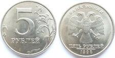 Russland 5 Rubel 1998 M (4)