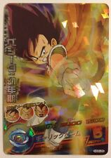 Dragon Ball Heroes GM HG6-26 SR Vegeta