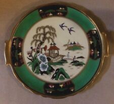 Beautiful Outstanding Japanese Scenery plate with gold gilt handles