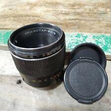 lens industar 61 l/z 2.8/50 m42