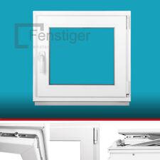 Kellerfenster Fenster Kunststoff - 3 fach Verglasung - Dreh Kipp - Premium
