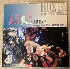 Bruce Lee - THE INVINCIBLE - Laserdisc - Rare Vintage Japan Import Ver. Bruce Li
