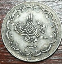 More details for ١٢٥٥ ٧ 1845 5 kurus abdülmecid i ottoman empire silver coin higher grade example
