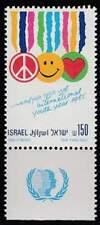 Israël postfris 1985 MNH 1011 - Jaar van de Jeugd