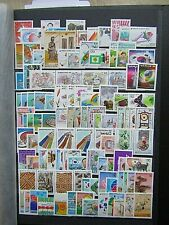 SOUTH KOREA -  PRISTINE COLLECTION OF 120+ MNH SETS AND ISSUES - 1990s - SUPERB