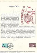 DOCUMENT PHILATÉLIQUE - YT 1866 - 1er JOUR 1976