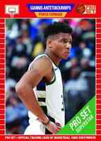 2021 LEAF PRO SET NBA - GIANNIS ANTETOKOUNMPO #PS11 - SP Card - (PRE-SALE)