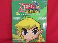 Legend of Zelda Spirit Tracks guide book w/sticker