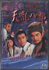 Demi-Gods & Semi-Devils 1996 (天龍八部 / HK 1996) TVB 7-DVD TAIWAN