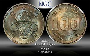 1964 JAPAN SILVER 100 YEN TOKYO OLIMPICS NGC MS65 ONLY 4 GRADED HIGHER TONED