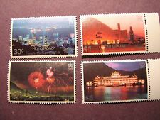 Hong Kong Stamp Scott# 415-18 Views by Night 1983 MNH C62
