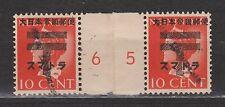 Sumatra 43  T OVERPR 92z/213z pair MNH Japanse bezetting Japanese occupation