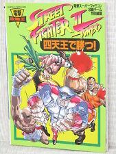 STREET FIGHTER II 2 TURBO Guide Nintendo SFC 1993 Book MW57