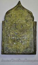 Russia Bronze Russian Icon w/ Enamel 4 Panel Fold Out Religious Scarec Size